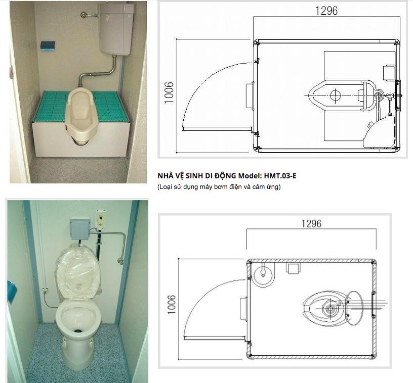 Bố trí nội thất nhà vệ sinh di động HMT03