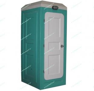 Nhà vệ sinh di động HMT05